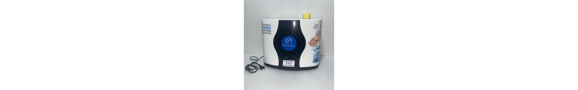 YC Hand Sanitizer | 2 Year Replacement Warranty  | Low Price